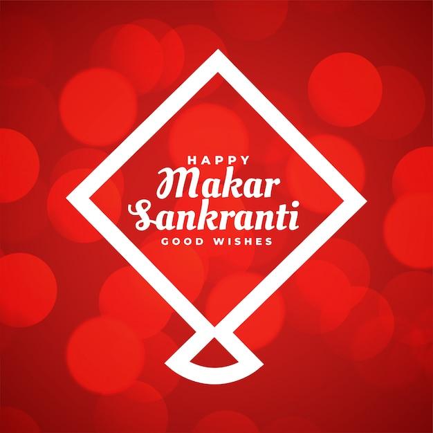 Tarjeta de felicitación roja makar sankranti con cometa de estilo de línea vector gratuito
