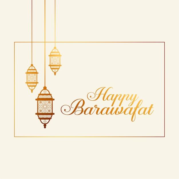 Tarjeta de feliz festival barawafat con decoración de lámparas. vector gratuito