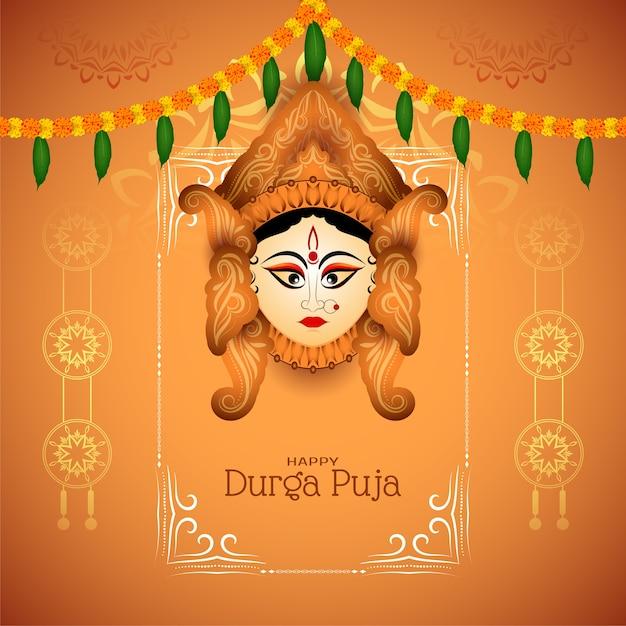Tarjeta del festival cultural indio de durga puja vector gratuito