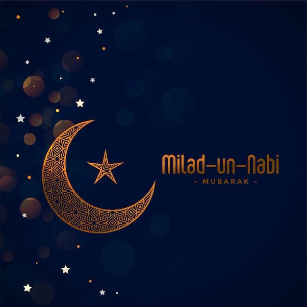 Tarjeta del festival eid milad un nabi barawafat vector gratuito
