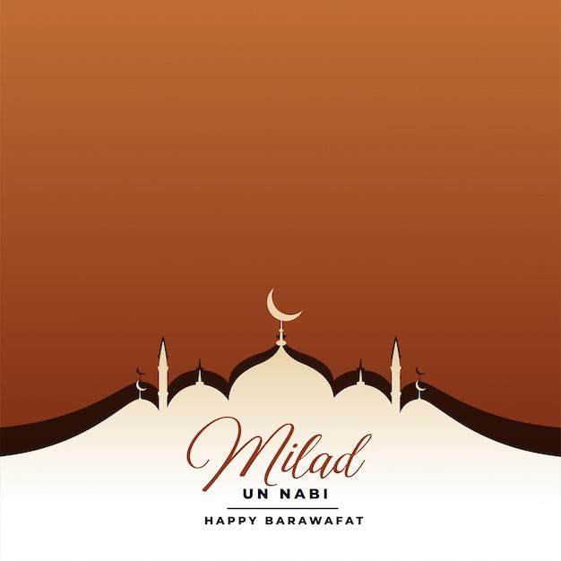 Tarjeta del festival eid milad un nabi con mezquita vector gratuito