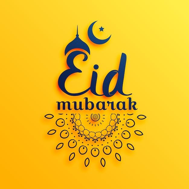 Tarjeta del festival de eid mubarak sobre fondo amarillo vector gratuito