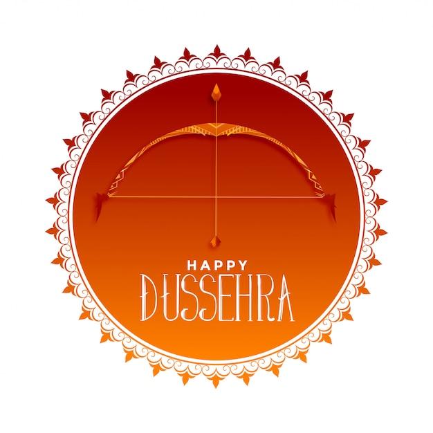 Tarjeta de festival hindú dussehra vector gratuito