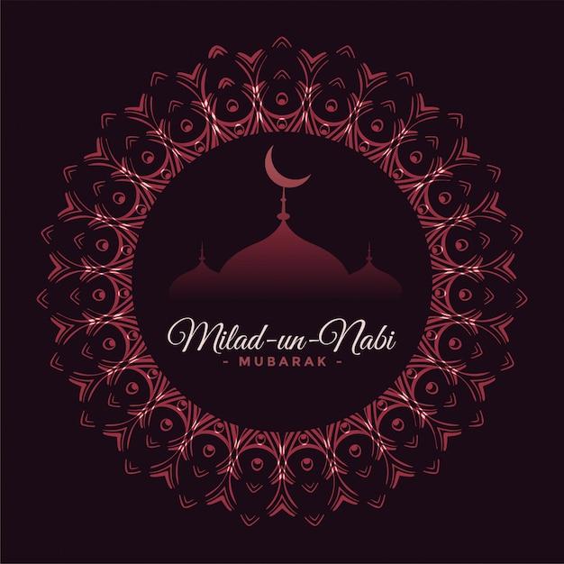 Tarjeta del festival islámico milad un nabi vector gratuito