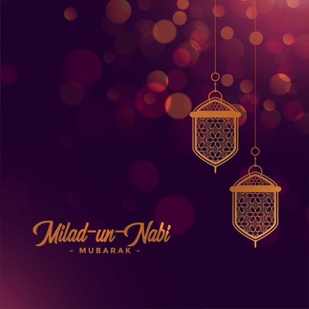 Tarjeta del festival milad un nabi en color morado vector gratuito