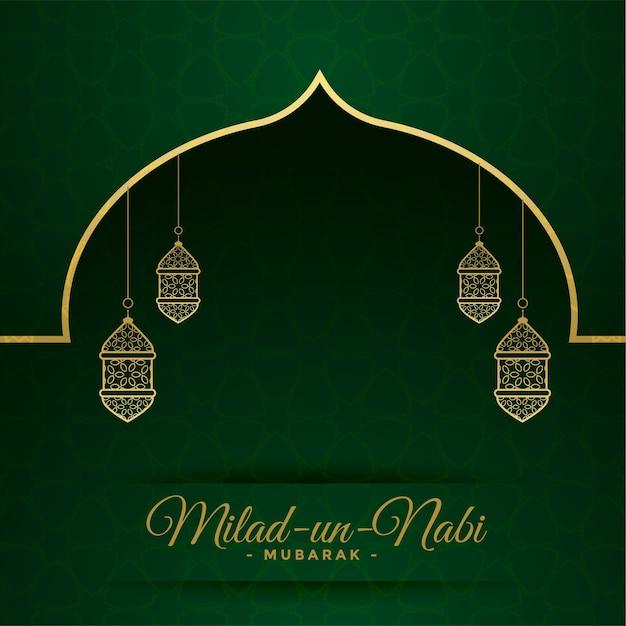 Tarjeta del festival milad un nabi con decoración de lámparas vector gratuito