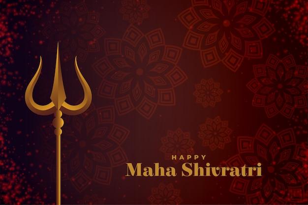 Tarjeta del festival shivratri con fondo de lord shiva trishul vector gratuito