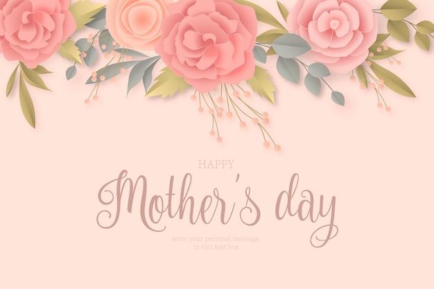Tarjeta floral elegante del día de madre vector gratuito