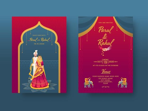 Tarjeta de invitación de boda india con carácter de pareja y detalles del lugar en la vista frontal y posterior. Vector Premium