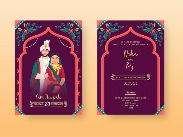 Tarjeta de invitación de boda vintage o diseño de plantilla con carácter de pareja india en la vista frontal y posterior. Vector Premium