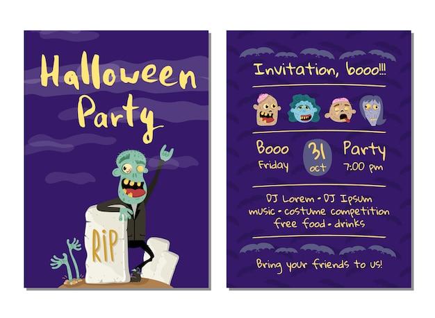 Tarjeta De Invitación De Fiesta De Halloween Con Zombie
