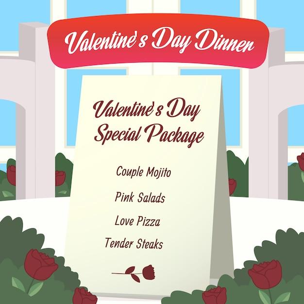 Tarjeta De Invitación Menú Promoción San Valentín Vector