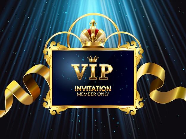Tarjeta De Invitación Vip Vector Premium