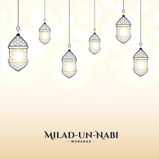 Tarjeta milad un nabi con diseño de decoración de lámparas vector gratuito