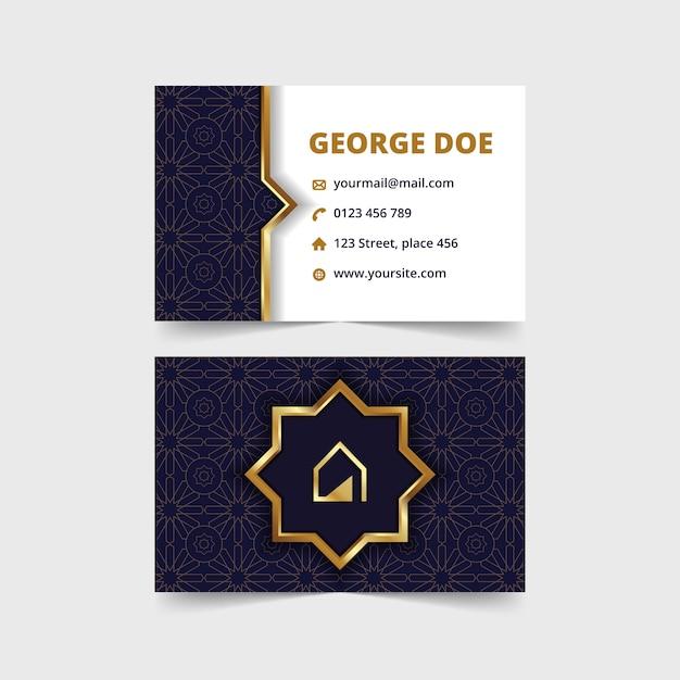 Tarjeta de visita abstracta de lujo. tarjeta de marca batik de patrones sin fisuras. Vector Premium