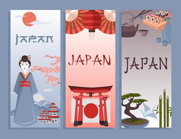 Tarjetas de ilustración japonesa o póster Vector Premium