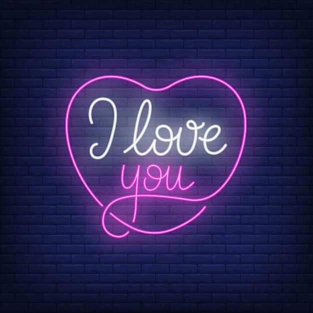 Te amo letras de neón en el marco del corazón. romance, día de san valentín. vector gratuito
