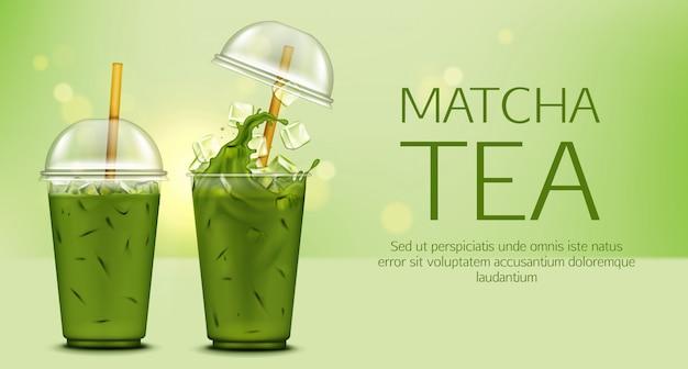 Té verde matcha con cubitos de hielo en taza para llevar vector gratuito