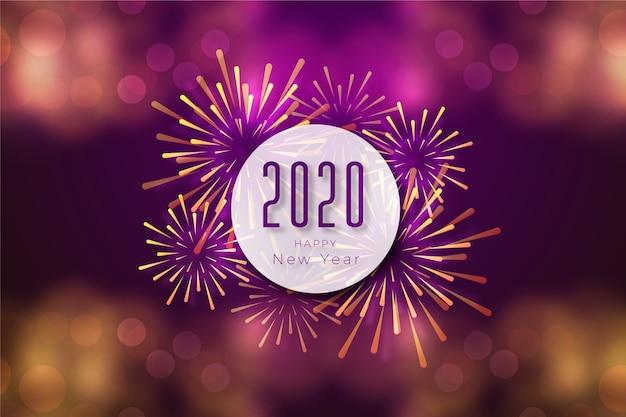 Tema festivo para la fiesta de año nuevo vector gratuito