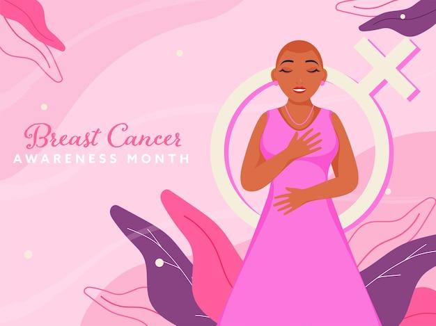 Texto del mes de concientización sobre el cáncer de mama con carácter de niña calva, signo de venus y hojas decoradas sobre fondo rosa. Vector Premium
