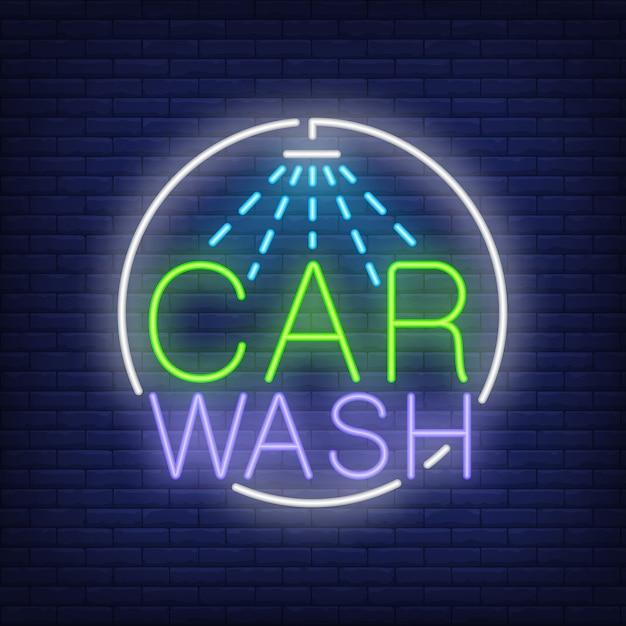 Texto de neón para lavado de autos y logotipo de la ducha. letrero de neón, anuncio brillante noche vector gratuito