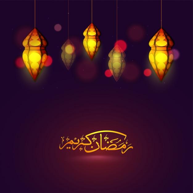 Tradicional, fondo, feriado, mes, lámpara Vector Gratis