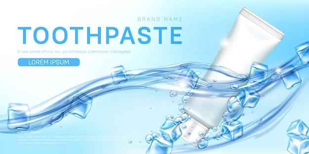 Tubo de pasta de dientes en banner de promoción de salpicaduras de agua vector gratuito