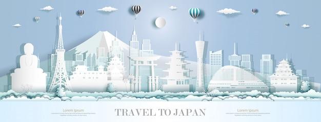Turismo a japón con hitos de la arquitectura moderna de asia. Vector Premium