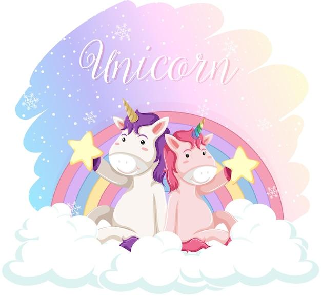 Unicornios lindos sentados en la nube con arco iris pastel aislado sobre fondo blanco. vector gratuito