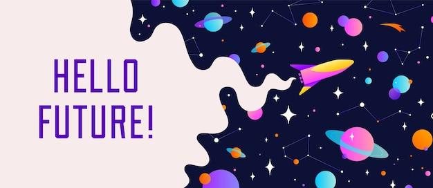 Universo. banner de motivación con la nube del universo, el cosmos oscuro, el planeta, las estrellas y la nave espacial del cohete. Vector Premium