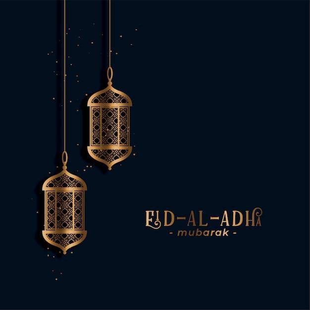 Vacaciones musulmanas eid al adha saludo con lamparas doradas vector gratuito