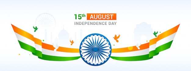 Vector de la bandera del día de la independencia de india Vector Premium