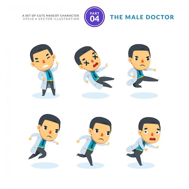 Vector conjunto de imágenes de dibujos animados de hombre médico. cuarto set. aislado Vector Premium