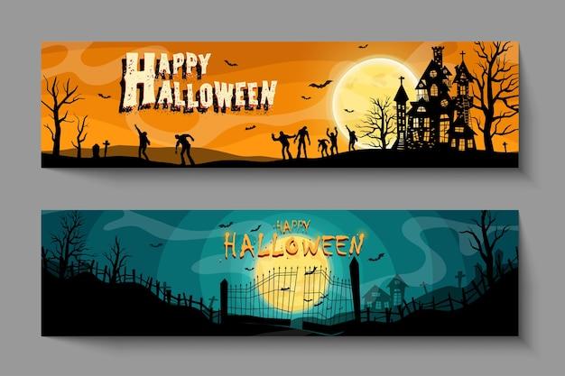 Vector conjunto de invitaciones de fiesta de halloween o tarjetas de felicitación con caligrafía manuscrita y símbolos tradicionales. vector gratuito