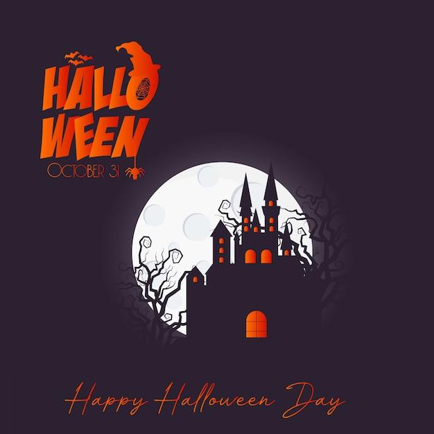 Vector de diseño de folleto feliz halloween Vector Premium