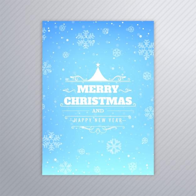 Vector feliz hermoso del diseño del folleto de la tarjeta del árbol de navidad vector gratuito