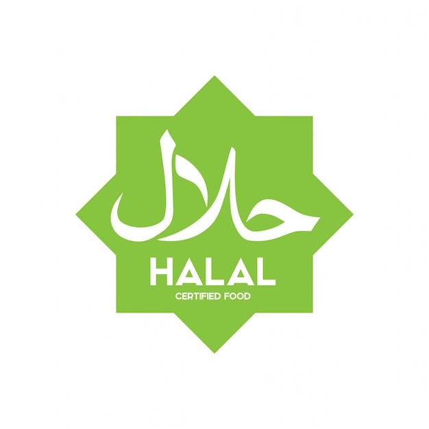 Vector de icono de comida halal tradicional musulmán. insignias, logotipo, etiqueta y etiqueta. conveniente para bann Vector Premium