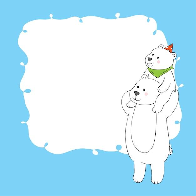 Vector lindo de la tarjeta del oso polar del papá y del bebé de la ...