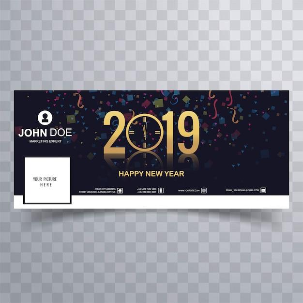 Vector de plantilla de banner de portada de facebook hermosa año nuevo 2019 Vector Premium