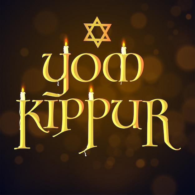 Yom Kippur - Coisas Judaicas