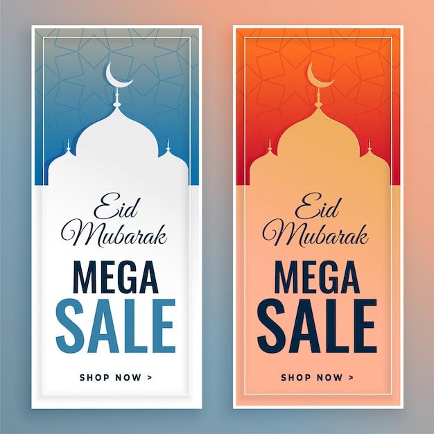 Venta de banners para festival eid. vector gratuito