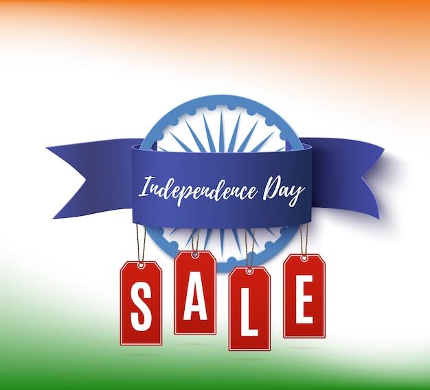 Venta del día de la independencia de la india. plantilla de cartel o folleto con cinta azul y etiquetas de precio rojas. Vector Premium