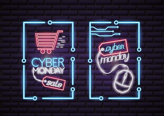 Venta de lunes cibernético Vector Premium