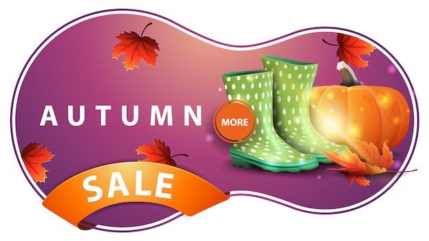 Venta de otoño, banner de descuento rosa moderno con botas de goma y calabaza Vector Premium