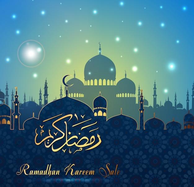 Venta de ramadán kareem con mezquita. Vector Premium