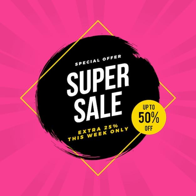 Venta súper venta plana banner Vector Premium
