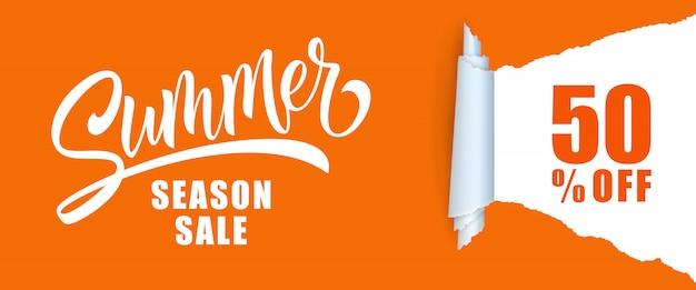 Venta de la temporada de verano cincuenta por ciento de las letras. vector gratuito