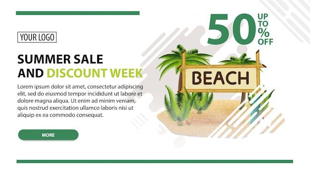 Venta de verano y semana de descuento. Vector Premium