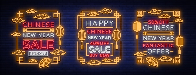 Ventas del año nuevo chino en la colección de carteles de estilo neón. Vector Premium