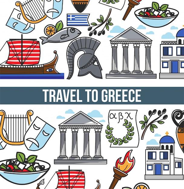 Viajar a grecia vector poster de símbolos griegos Vector Premium